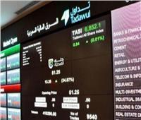 تراجع المؤشر «تاسي» بسوق الأسهم السعودي