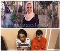 ننشر التفاصيل الكاملة لاعترافات المتهمين بقتل فتاة المعادي في النيابة