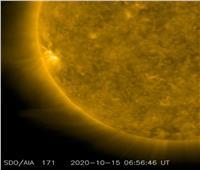 رصد بقعة شمسية جديدة.. اليوم