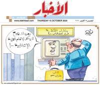 اضحك مع عمرو فهمي.. بنك الثقة فرع أهل الدايرة
