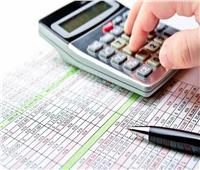معلومة تهمك| ما هي ضريبة الدخل؟.. وطريقة حسابها