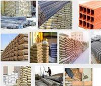 أسعار مواد البناء المحلية بنهاية تعاملات اليوم 16أكتوبر