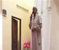 20 ألف جنيه من «الأوقاف» لأسرة إمام توفى أثناء صعود المنبر بالشرقية