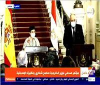 بث مباشر| مؤتمر صحفي لوزير الخارجية ونظيرته الإسبانية