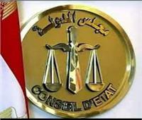 ١٢ ديسمبر .. دعوى إعفاء «القوات المسلحة» من قيمة تذكرة السفر