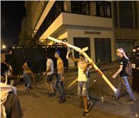 وقوع أعمال شغب قرب مجلس النواب اللبناني