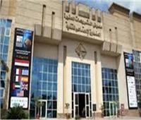 «تنمية المشروعات» يعلن تفاصيل المبادرة الرئاسية لتوفير وحدات صناعية كاملة المرافق