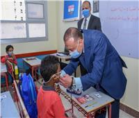 محافظ الإسكندرية يفتتح مدرستين جديدتين بالمنتزه