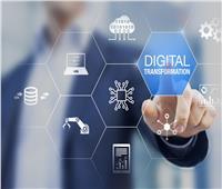 «هندسة البرمجيات» ينظم ملتقى «التحول الرقمي لتحقيق أداء مستدام»