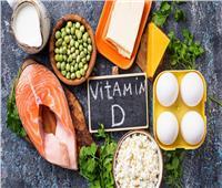 فيتامين «د» يحميك من الإصابة بـ«كورونا»