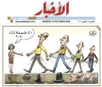 اضحك مع عمرو فهمي| دي بقى موضة شتاء