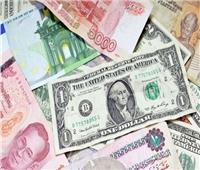 تراجع أسعار العملات الأجنبية في البنوك اليوم 19 أكتوبر