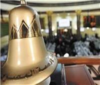 هبوط المؤشر الرئيسي بمنتصف تعاملات البورصة المصرية