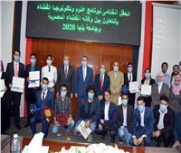 جامعة بنها تكرم الطلاب المشاركين فى برنامج علوم الفضاء
