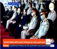 فيديو| الرئيس السيسي: حماية الوطن هى أشرف وأسمى مهمة