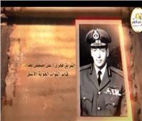 فيديو| السيسي يشاهد فيلمًا تسجيليًا عن تاريخ قادة القوات المسلحة