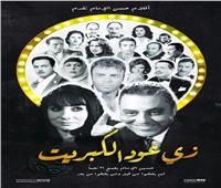 5 أفلام عربية تشارك في مهرجان «كالجاري» بكندا