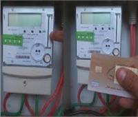 الكهرباء: 815 ألف طلب للتحول إلى العدادات الكودية