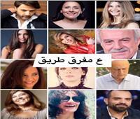 بدء تصوير الفيلم اللبناني «عَ مفرق طريق»