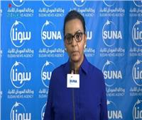 وزيرة المالية السودانية تطالب بتعديل سعر الصرف في أسرع وقت