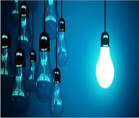 تعرف على الإرشادات اللازمة للحد من استهلاك الكهرباء مع قدوم فصل الشتاء