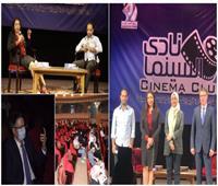 حضور مميز للجمهور والمثقفين بفعاليات «سينما أوبرا دمنهور»