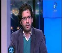 بالفيديو| محلل سياسي ليبي: مطامع تركيا مستمرة والحل دعم إعلان القاهرة