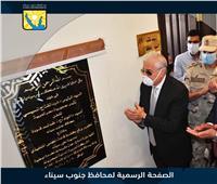 تطوير قاعة الموتمرات الكبرى فى جنوب سيناء