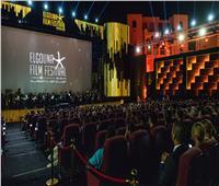 مهرجان الجونة يعلن إجراءات السلامة والأمان قبل افتتاح دورته الرابعة