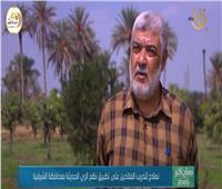 فيديو | نماذج لتدريب الفلاحين على نظم الري الحديثة بمحافظة الشرقية