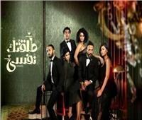 أحمد صبحي : أسباب الطلاق من وجهة نظر الرجل والمرأة في «طلقتك نفسي»
