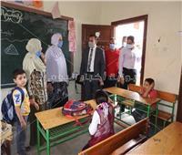 صور| تعليم المنوفية: جولات بمدارس التربية الخاصة لمتابعة انتظام الدراسة