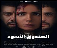 إطلاق البوستر الرسمي الثاني لفيلم الإثارة «الصندوق الأسود»