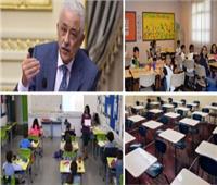 «المدارس الخاصة» تتحدى التحذيرات.. وتمنع تسليم الكتب