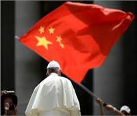 الصين تعلن تمديد الاتفاق المؤقت مع الفاتيكان حول تعيين الأساقفة