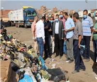 محافـظ المنوفية يتفقد مصنع تدوير القمامة ويتابع أعمال رفع التراكمات