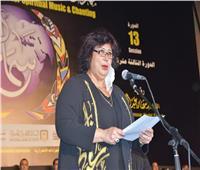 وزيرة الثقافة تشهد فعاليات مهرجان «سماع الدولي للإنشاد»