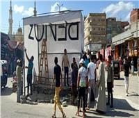 صور | تنفيذ حملة مكبرة لإزالة الاشغالات بمدينة القنطرة غرب