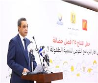 مدير عام مانفودز-ماكدونالدز مصر: قمنا بتطوير 165 فصل حضانة لخلق بيئة تعليمية صحية