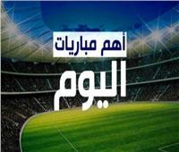 مواعيد أهم مباريات اليوم الجمعة 23 أكتوبر.. والقنوات الناقلة