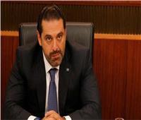 الحريري: سأعمل على تشكيل حكومة اختصاصيين لإجراء الإصلاحات التي يحتاجها لبنان