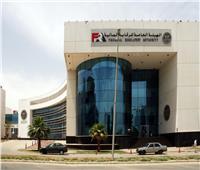 بعد استقالة عز العرب.. الرقابة المالية تقرر إعادة التداول على أسهم البنك التجاري الدولي