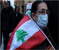 لبنان يسجل 1534 إصابة جديدة بفيروس «كورونا»