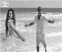 عمرو دياب يطرح أغنيته الجديدة «أهي أهي» بمشاركة إيريني بابادوبلو