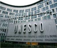 منظمة كونغولية تحصد جائزة دولية تقديرا لدورها في تعزيز التسامح