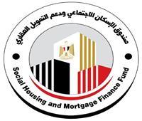 الإسكان تطلق حملة تعريفية لشرح إجراءات حجز الوحدات السكنية المطروحة