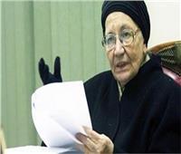 «فوزية عبدالستار» أول سيدة ترأس اللجنة التشريعية بمجلس النواب