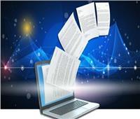 مسح بيانات موظفي الدولة.. التفاصيل الكاملة لمشروع التكويد الإلكتروني