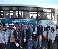طلاب جامعة الإسكندرية يشاركونفي انتخابات مجلس النواب
