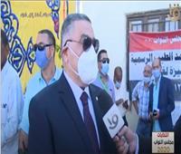 انتخابات النواب 2020  محافظ البحر الأحمر: لم نتلق أي شكاوى أو بلاغات.. فيديو
